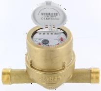 Patronenwasserzähler, Mehrstrahlzähler Nassläufer  - Q3 4, DN 20, MAP 16 - MID Zulassung bis R200 - Hohe Messgenauigkeit bei erweitertem Messbereich - Auswechselbares konformitätsbewertetes metrologisches Modul (Messpatrone), das Gehäuse verbleibt beim Zählerwechsel in der Leitung. - Leise und einfach zu handhaben - Sichert zuverlässig das Betriebsergebnis der Wasserversorgung - Manipulationssichere Konstruktion und langeLebensdauer